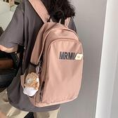 雙肩包2021年新款大容量女韓版百搭高中大學生背包簡約古著感書包 【4·4超級品牌日】