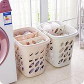 雙層收納筐衣物 衛生間衣服大號洗衣浴室衣籃手提塑料筐衣藍  萬聖節禮物