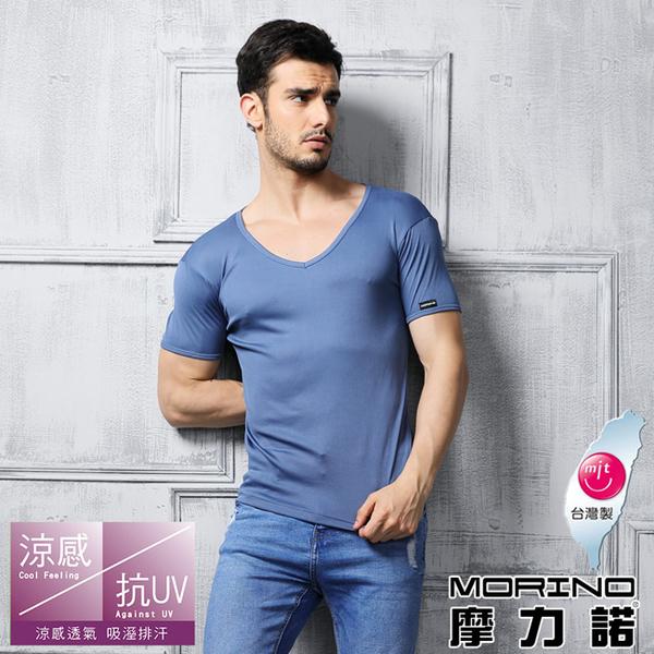 【MORINO摩力諾】速乾涼感短袖T恤 V領衫 淺藍