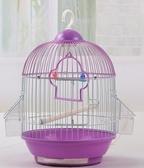 小號金屬鐵絲小型鳥籠子文鳥通用鳥籠