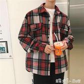 青年格子夾克男士寬鬆休閒外衣服韓版潮流百搭外套男 「潔思米」