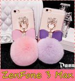 【萌萌噠】ASUS ZenFone3 Max (ZC553KL) 蝴蝶結毛球吊墜保護殼 水鑽指環扣  透明手機殼 手機套