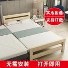 兒童床-實木兒童拼接折疊床定制加寬大床帶...