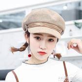 八角帽英倫韓版百搭針織透氣蓓蕾帽短檐扣子報童畫家學生帽  朵拉朵衣櫥