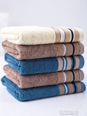 竹纖維吸水毛巾加厚不掉毛成人情侶加長柔軟洗臉巾加厚毛巾 潮流前線