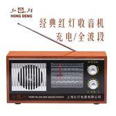 老式收音機老人全波段充電復古臺式木質半導體便攜  蒂小屋服飾