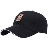 棒球帽 帽子防曬遮陽棒球帽