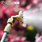 噴霧器  電動噴霧器配件農藥打藥機8眼銅花灑噴頭細膩霧化農用
