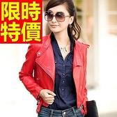 女皮衣夾克-質感金屬風性感修身女機車外套61z17【巴黎精品】