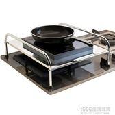 電磁爐架子支架台煤氣灶蓋板蓋家用灶台架子支架不銹鋼廚房置物架【精品百貨】