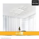 INPHIC-幾何北歐臥室餐廳藝術LED燈簡約客廳led吸頂燈具後現代-4 4燈_heas