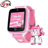 IS愛思 波力4G防水視訊兒童手錶-粉【愛買】