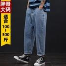 特大尺碼男裝 超特胖子男人春夏薄寬松闊腿褲肥佬加肥加大碼老爹九分蘿卜牛仔褲