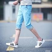 短褲男士七分褲寬鬆運動薄款韓版潮修身中褲男7分褲休閒馬褲 傑克型男館