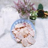 (SP)好食光 芋頭脆片(80g)