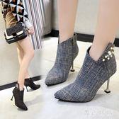 馬丁靴秋冬季高跟鞋子女高跟短靴新款韓版性感百搭貓跟細跟短靴女鞋 qf11086【黑色妹妹】