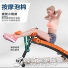 仰臥板 嘉德喜仰臥起坐健身器材家用多功能腹肌板收腹器減肚子男女啞鈴凳 時尚芭莎WD