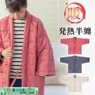 電熱毯 日本吸濕發熱長袖護肩頸椎坎肩加絨...
