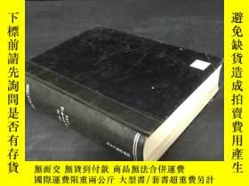 二手書博民逛書店CIRCULATION罕見Vol.90 No.11(1-2)-12 1994【循環 1994 】1Y12947