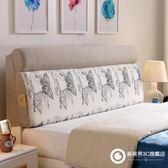 床頭軟包榻榻米軟包床靠枕床靠背150cm Zktc6