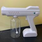 藍光霧化消毒槍 防疫噴槍 噴霧機 霧化器 Type-C充電 白色 /支 NM01S