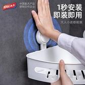 太力吸盤衛生間浴室三角置物架壁掛式免打孔洗手間轉角收納架神器 一米陽光