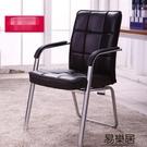 電腦椅 家用辦公椅 四腳椅子會議椅...