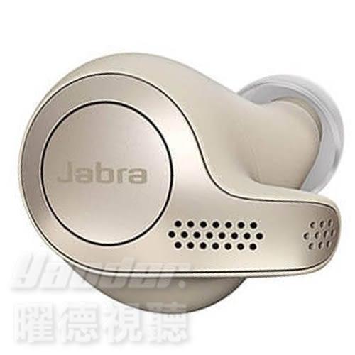 【曜德★預購中】Jabra Elite 65t 鉑金色 防塵防水 真無線藍牙 耳道式耳機 免持通話 / 送硬殼收納盒