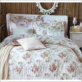 【免運】精梳棉 雙人 薄床包舖棉兩用被套組 台灣精製 ~巴黎香頌/米~ i-Fine艾芳生活