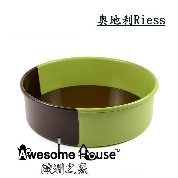 奧地利 RIESS  雙色 圓形 琺瑯 蛋糕模 26cm   (巧克力/開心果綠) #0494-572