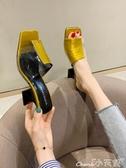 高跟拖鞋性感露趾拖鞋女2020春夏新款外穿韓版時尚高跟一字涼拖粗跟潮 小天使