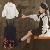 女童背帶連身裙上著秋裝兩件套時尚洋氣學院風套裝潮【奈良優品】