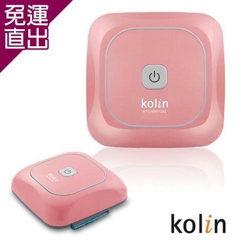 歌林 Kolin 乾式自動擦地機KTC-MN1120L【免運直出】