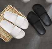 拖鞋家居家用夏天室內男款涼拖鞋防滑防臭浴室洗澡男士外穿春季新品