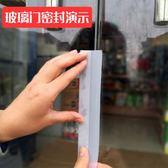 玻璃無框門縫隙密封條 帶背膠自粘門窗門底擋風防塵硅膠密封貼條 露露日記