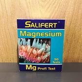 Salifert 荷蘭【Mg鎂測試劑 (50次)】可測50次 魚事職人