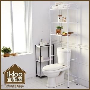 【ikloo】省空間多功能馬桶置物架