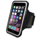 ★皮套達人★  Apple iPhone 6S/ 7S/ 8S 4.7 吋智慧手機專用運動臂套