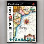 【PS2原版片 可刷卡】☆ 新世界地圖3 ☆純日版全新品【出清特賣會】台中星光電玩