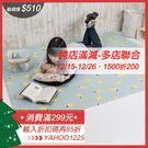 床墊 親膚純棉絎縫保潔墊 多功能萬用墊 110X180cm 旺寶 防滑 絎縫墊【E041】