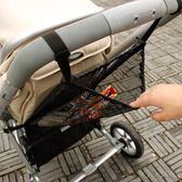 夏季嬰兒手推車網掛袋寶寶尿布濕多用收納網兜兒童推車