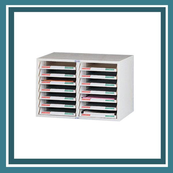 【必購網OA辦公傢俱】CP-3207 捲門式 公文櫃 資料櫃 效率櫃