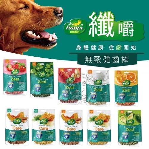 【培菓幸福寵物專營店】Happi Doggy纖嚼》無穀健齒棒 50入 纖嚼潔牙棒