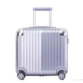 迷你登機箱18寸行李箱包女士24小型旅行箱子商務拉桿箱男20寸韓版 樂活生活館