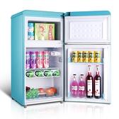 志高網紅美式復古彩色小冰箱小型家用辦公室紅色電冰箱雙門式宿舍 220V