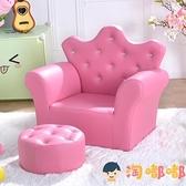 兒童沙發 可愛皇冠嬰幼兒小沙發皮帶凳迷你公主寶寶沙發【淘嘟嘟】