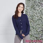 Red House 蕾赫斯-水鑽花紋鏤空針織外套(共2色)