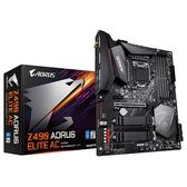 GIGABYTE 技嘉 Z490 AORUS ELITE AC Intel 第10代 LGA 1200 腳位 ATX 主機板