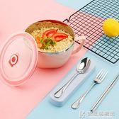 便當盒泡面碗帶蓋大號學生方便面碗帶柄防燙 快意購物網