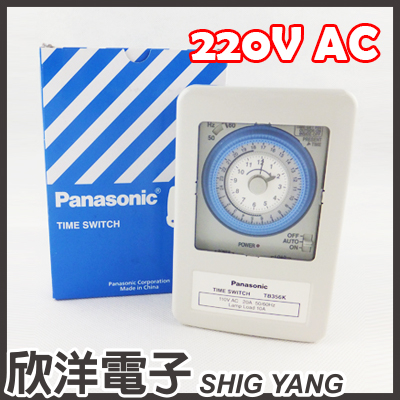 國際牌定時器 Panasonic Time Switch TB358NT6 220V